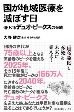 book20160404